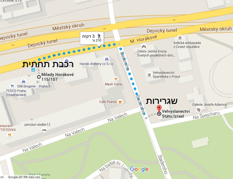 How to get from metro to embassy